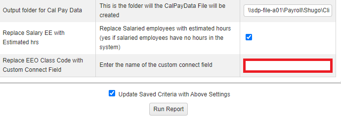 report configuration showing to leave eeo classification custom field section blank